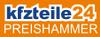 Logo de la marque : INTERTEC